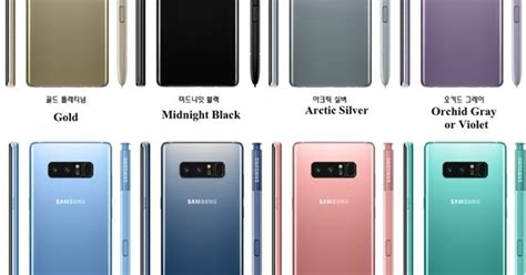 samsung galaxy note  color options leaked