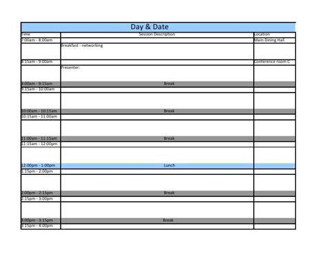 conference schedule template