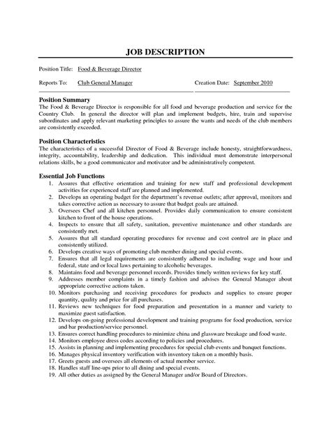 restaurant description templates restaurant manager description 2016 recentresumes