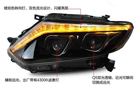 Lu Projector Nissan X Trail high quality q5 lens led headlight for nissan x trail