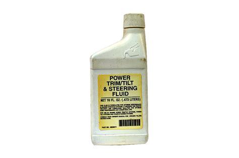 power trim tilt steering fluid  volvo penta