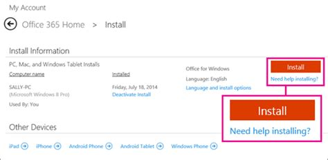how to install visio 2013 and install or reinstall office 2013 on a pc or