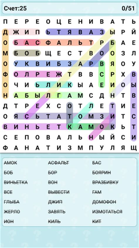 Russian Search Word Search Russian Apk For Android Aptoide