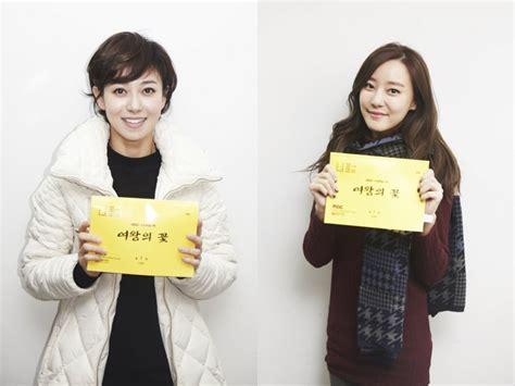 film drama korea queen the queen s flower 여왕의 꽃 korean drama picture
