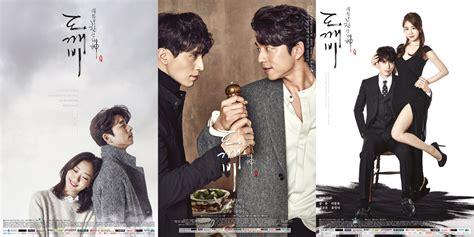 K Drama Goblin 2016 big korean drama wallpaper