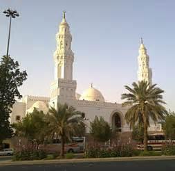 mosquée al qiblatain — wikipédia