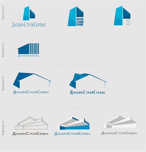 Interior Designer Website designstroyservice sochi logo design construction
