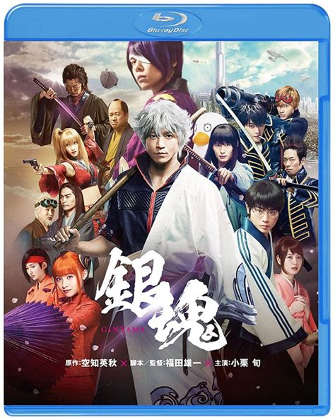 gintama movie part 2 a second movie of gintama otaku diary