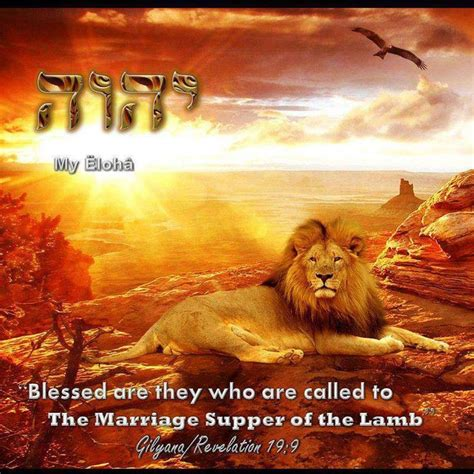 Wedding Bible Verses Revelation by 269 Best Book Of Revelations Images On Bible