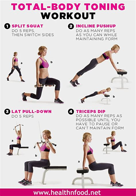 toning exercises for fitness exercises