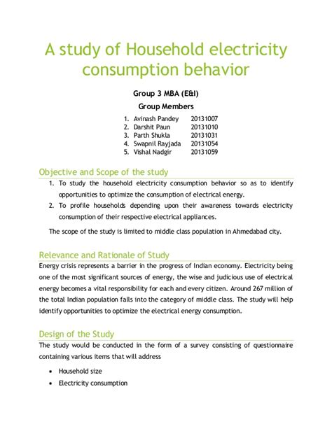 study of electricity and electrical circuits a study of household electricity consumption behavior
