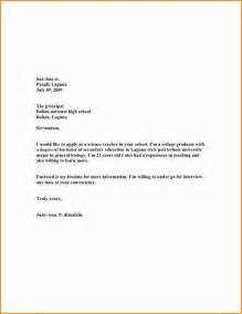 high school student cover letter exles how to write a letter of application to high school