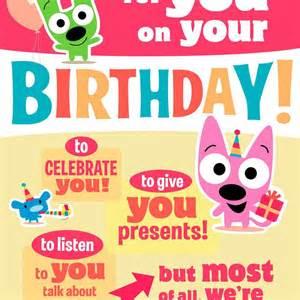 hoops yoyo cake birthday sound card with motion greeting cards hallmark
