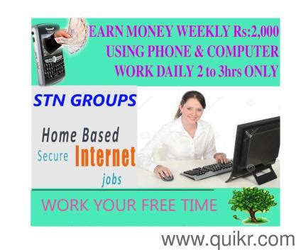 Home Based Small Business Opportunities In Chennai Opportunity In Home Based And Offline Chennai