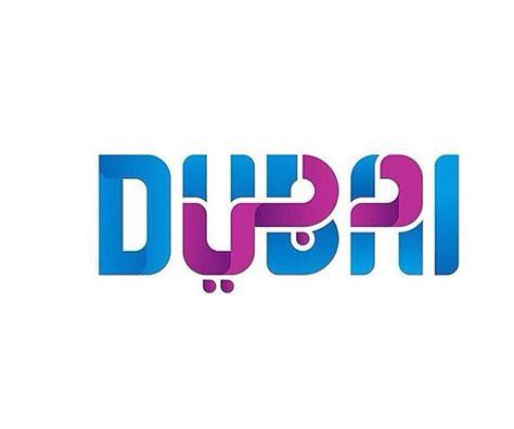 Design Logo Dubai | 183 best arabic logo design exles تصميم شعارات