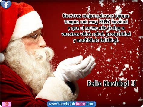 imagenes de frases de navidad bonitas frases bonitas para facebook de navidad im 225 genes bonitas