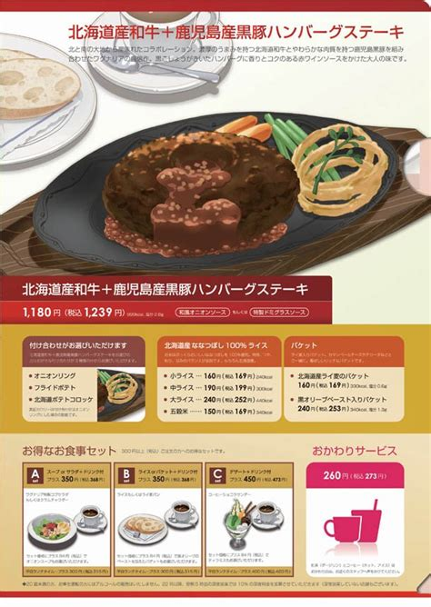 Merchandise Clear File Nene Anegasaki From Plus Ichiban Kuji banpresto serves up some working ichiban kuji prizes sgcafe