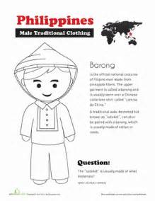 traditional filipino clothing worksheet education com