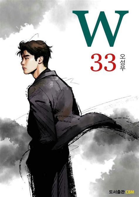 film drama korea terbaru lee jung suk 235 best quot w quot images on pinterest lee jong suk drama