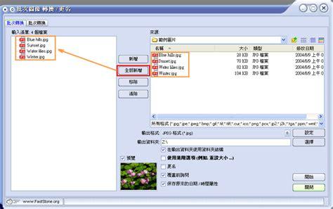 converter cr2 to jpg free cr2 to jpg converter quicktime