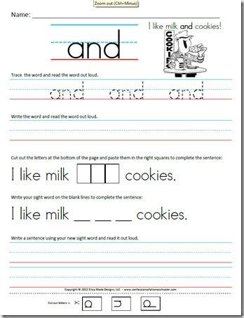 Free Printable Kindergarten Sight Word Worksheets by Free Kindergarten Sight Word Sentence Worksheets