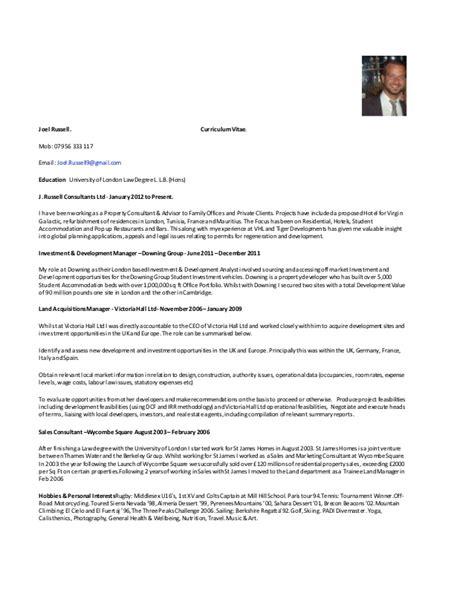 currculum 2016 modelo modelos de curriculum 2016 modelos de curriculum 2016