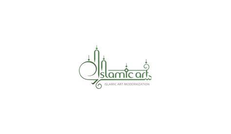 design logo quran islamic art مستقل