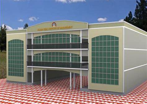 Imk Trivandrum Mba by Allama Iqbal Institute Of Management Aiim