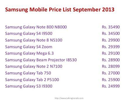 samsung price list samsung mobile price list talking trendo