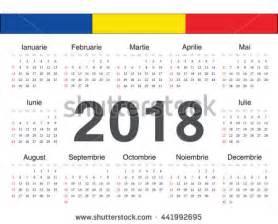 Romania Kalender 2018 Romania Calendar Stock Images Royalty Free Images