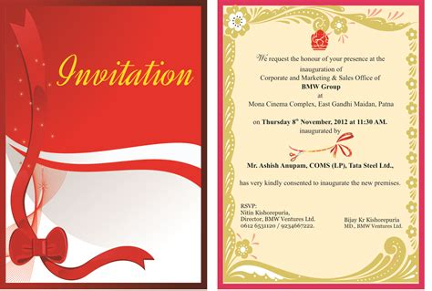 free invitation card designs print advertisement idea design creative invitation