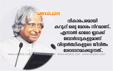 abdul kalam malayalam quote about dreams whykol malayalam abdul kalam quotes inspirational messages apj