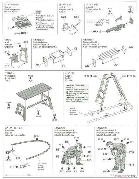 1 35 German Field Maintenance Team Tamiya Model Kit Mokit germany field maintenance team equipment set plastic model images list