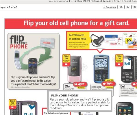 Future Shop Gift Card Balance - get a gift card for broken cell phones at futureshop