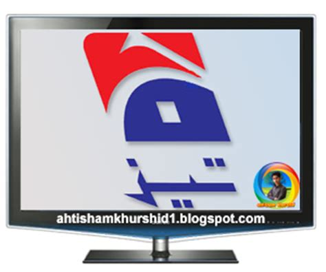 geo tez tv channel live streaming the world of downloading
