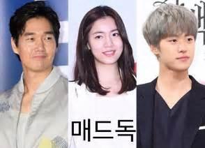 mad korean drama upcoming korean drama quot mad quot hancinema the korean and drama database