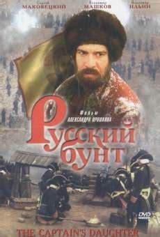 gladiator film in rusa russkiy bunt 2000 pel 237 cula completa en espa 241 ol latino