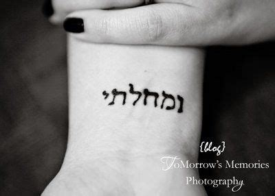 forgiven wrist tattoo 1000 ideas about on distance
