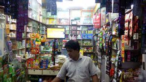 flatform cantik by kirani shop snapbizz aims to make kirana stores smart