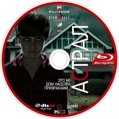 movie insidious in spanish insidious movie fanart fanart tv