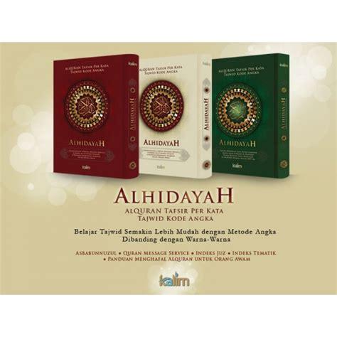 Al Quran Tafsir Per Kata Tajwid Robbani A4 al qur an al hidayah ukuran a4 al qur an tafsir per kata tajwid kode angka
