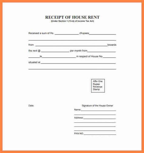 5 house rent slips salary slip