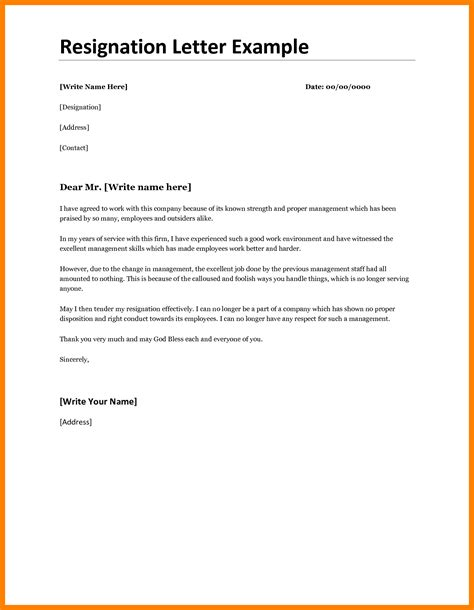Resignation Letter Format For Starting Own Business how to write resignation letter cover letter