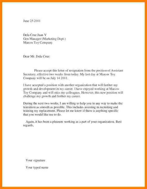 how to word a letter of resignation 9 how to write resignation letter to manager daily task