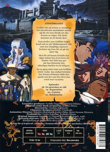 berserk vol 5 berserk vol 5 uppg 246 relsen dvd discshop se