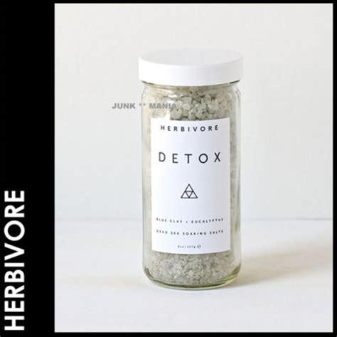 Herbivore Detox by キレイになるための新習慣 これ1つで バスタイム が劇的に充実するリラックスグッズ逸品集 Style Haus