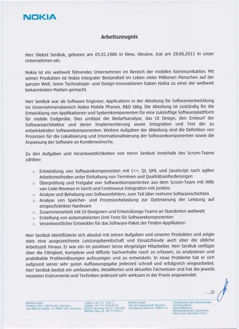 Reference Letter In German My Cv Oleksii Serdiuk