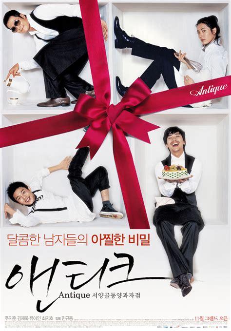 film baru yang akan rilis k movie baru yang akan rilis antique tokyo seoul express