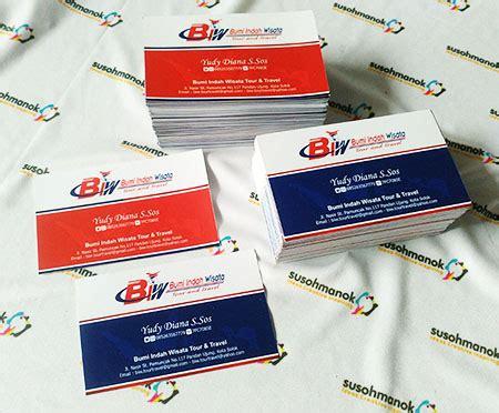 buat kartu nama cepat pusat cetak kartu nama di sukoharjo bagus dan cepat