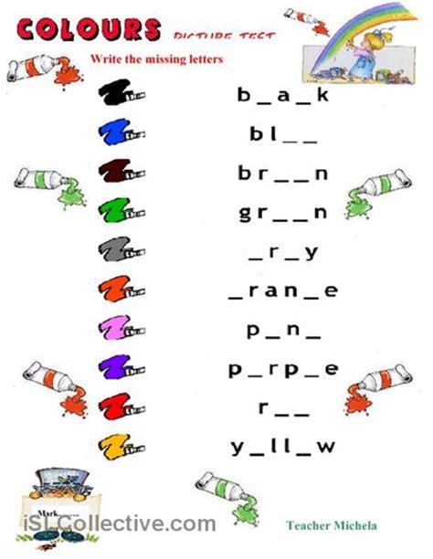 printable alphabet quiz pinterest the world s catalog of ideas